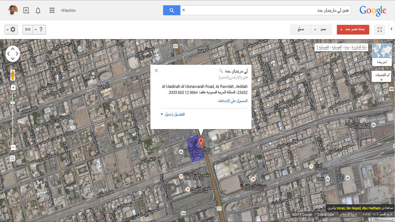 اضغط على الصورة لعرض أكبر  الاســـم:موقع فندق ميريديان جدة.jpg المشاهدات:528 الحجـــم:795.9 كيلوبايت الرقم:37001