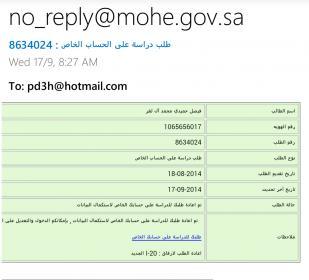 الاســـم:Screenshot_2014-12-30-11-24-24-1.jpg المشاهدات: 86 الحجـــم:14.5 كيلوبايت