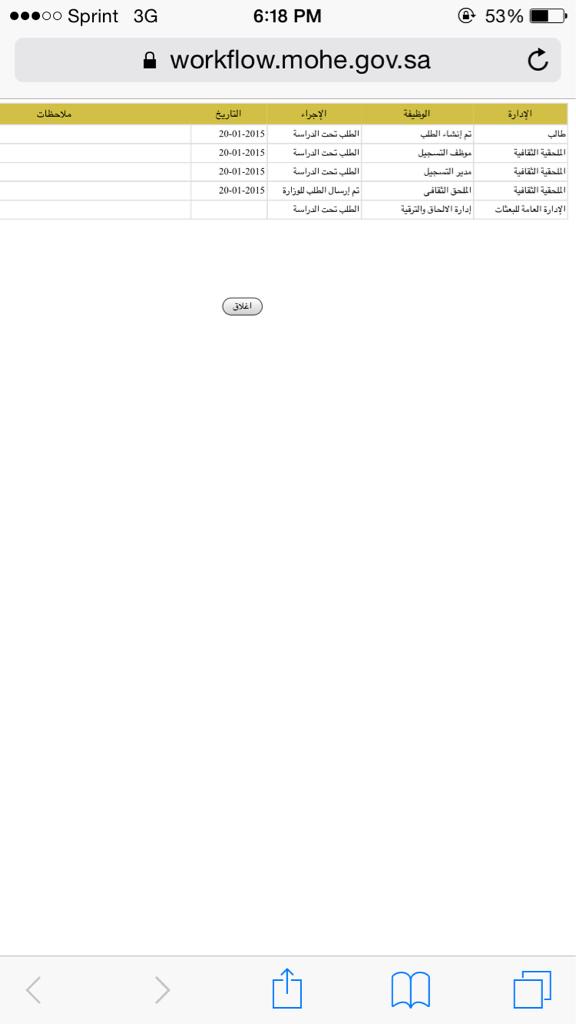 اضغط على الصورة لعرض أكبر  الاســـم:ImageUploadedByظ…ط¨طھط¹ط«1422267649.764305.jpg المشاهدات:302 الحجـــم:87.7 كيلوبايت الرقم:38337