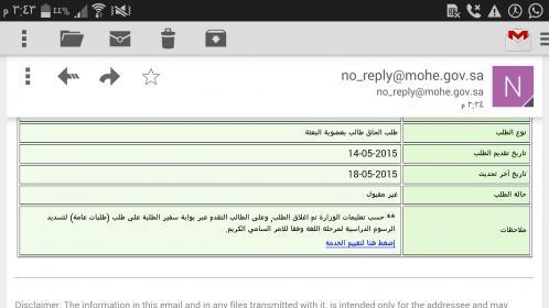 الاســـم:Screenshot_????-??-??-??-??-??.jpg المشاهدات: 328 الحجـــم:22.8 كيلوبايت