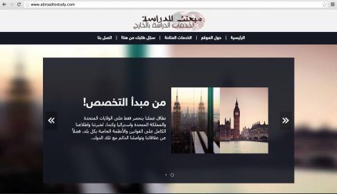 ���� ��� ������ ���� ����  ��������:site page.jpg ���������:8 ��������:18.4 �������� �����:42065