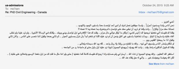 اضغط على الصورة لعرض أكبر  الاســـم:ما نوكل عيالنا حرام.jpg المشاهدات:7 الحجـــم:25.8 كيلوبايت الرقم:42073