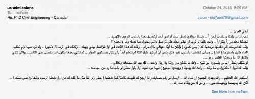 اضغط على الصورة لعرض أكبر  الاســـم:ما نوكل عيالنا حرام.jpg المشاهدات:48 الحجـــم:25.8 كيلوبايت الرقم:42199
