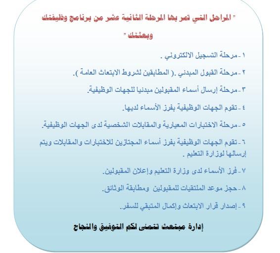 اضغط على الصورة لعرض أكبر  الاســـم:بدون عنوان.jpg المشاهدات:209 الحجـــم:65.3 كيلوبايت الرقم:43028