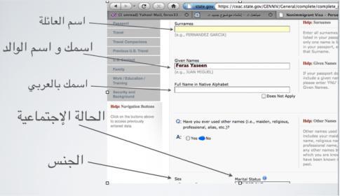 ���� ��� ������ ���� ����  ��������:Screen shot 2010-06-22 at 12.38.53 PM 3.jpg ���������:21 ��������:18.1 �������� �����:4932