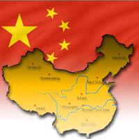 عبارة عن مجموعة من الطلاب المتواجدين في جمهورية الصين في مختلق مناطقها